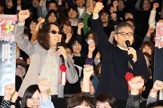 舞台挨拶を盛り上げた2人「マグニフィセント・セブン」