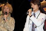 仮面ライダーブレイブ・瀬戸利樹、大先輩・萩野崇との共演は「ワクワクドキドキ」