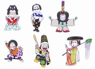 「おそ松さん」×歌舞伎コラボ第2弾「おそ松くん」