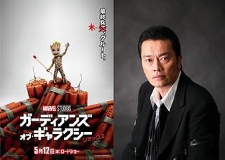日本語吹き替え版声優に決定!「ガーディアンズ・オブ・ギャラクシー」