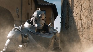 CG技術への期待高まるアルフォンス!「鋼の錬金術師」