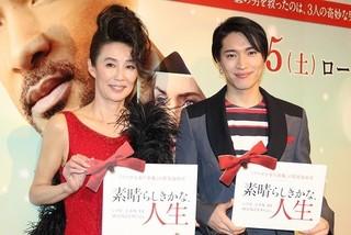 映画イベントに登場した萬田久子と松下優也「素晴らしきかな、人生」