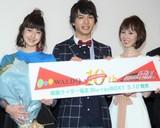 佐藤健が「仮面ライダー電王」10周年を生電話で祝福!