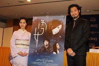 小泉八雲の「怪談」に新たな解釈を盛り込み映画化「雪女」