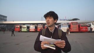 新感覚の旅ドキュメンタリードラマ