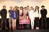 富田克也監督10年越し「バンコクナイツ」公開に感慨 「空族」過去作再上映も決定