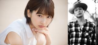 父娘を演じる渡辺俊美と武田玲奈「パパのお弁当は世界一」