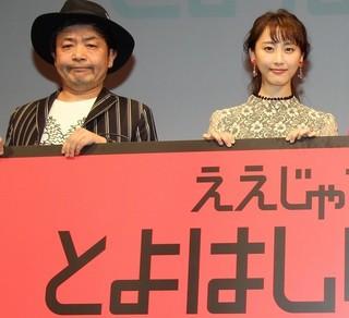 「ええじゃないか とよはし映画祭」に参加した園子温監督と松井玲奈「新宿スワン」