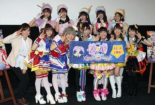 紺野あさ美アナが「i☆RiS」のメンバーらとダンスを披露「劇場版プリパラ み~んなでかがやけ!キラリン☆スターライブ」