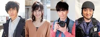 要潤、佐野ひなこ、藤森慎吾、斉藤慎二が共演