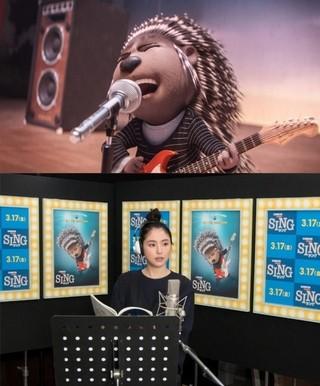 パンクロック好きなヤマアラシに扮する「SING シング」
