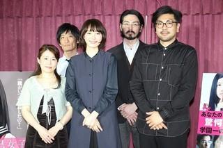 イベントを盛り上げた飯豊まりえ、 原作者の秋吉理香子氏ら「暗黒女子」