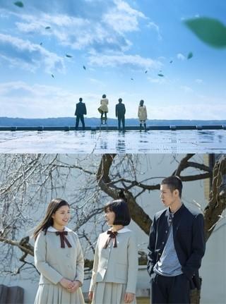 芳根京子、石井杏奈、寛一郎が共演「心が叫びたがってるんだ。(2015)」