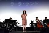 上白石萌音、「ラ・ラ・ランド」劇中歌を熱唱!LA留学の夢膨らむ