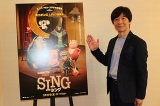 コアラの劇場支配人に扮する「SING シング」