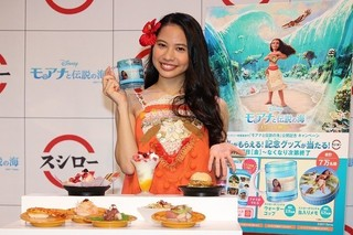 イベントに出席した屋比久知奈「モアナと伝説の海」