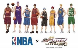 NBA×劇場版「黒バス」公式コラボレーションのキービジュアル「劇場版 黒子のバスケ LAST GAME」