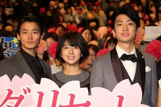舞台挨拶に立った(左から) 野村周平、黒島結菜、健太郎「サクラダリセット 前篇」