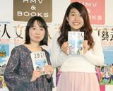 横澤夏子、コンプレックス告白も彼氏には「慰めの代わりに結婚が欲しい」
