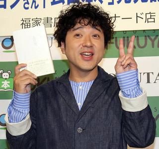 著書の発売記念握手会に出席した 俳優のムロツヨシ