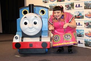 イベントに登壇した渡辺直美「映画 きかんしゃトーマス 走れ!世界のなかまたち」