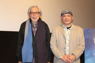 山田洋次監督と石川梵監督「世界でいちばん美しい村」