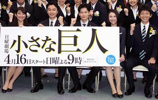 TBSの入社式にゲスト出演!「小さな巨人」
