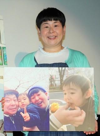 家族の写真を披露した大島美幸「ぼくと魔法の言葉たち」