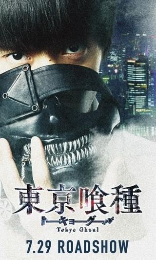 窪田正孝が壮絶アクション!「東京喰種 トーキョーグール」