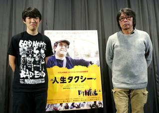 パナヒ監督の手法を称えた松江哲明と森達也「人生タクシー」