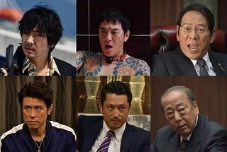 大森南朋、ピエール瀧、岸部一徳らがシリーズ初参加!「アウトレイジ」