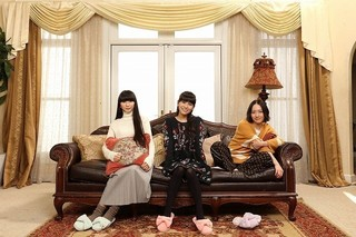 「Perfume」主演ドラマがNetflixで配信!「モテキ」