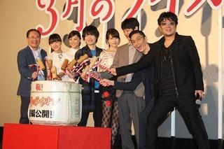上海国際映画祭で2部作・2夜連続 プレミア上映が決定!「3月のライオン 後編」