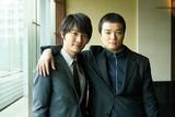 """神木隆之介&染谷将太、演じることが""""存在証明"""" ハマリ役に出合った「3月のライオン」"""