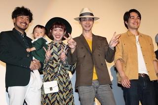 国際結婚した日本男子と台湾女子の実話を描く「ママは日本へ嫁に行っちゃダメと言うけれど。」