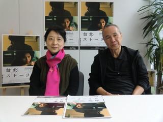 ホウ・シャオシェン(右)と、チュー・ティエンウェン「台北ストーリー」
