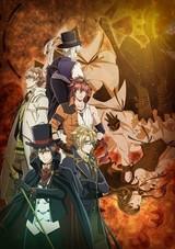 「Code:Realize」TVアニメ&ミュージカル化決定!アニメ版キービジュアル完成