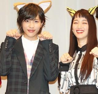 入山法子と志尊淳「きみはペット」
