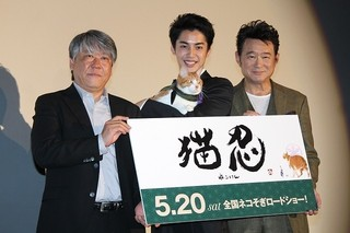 第20回上海国際映画祭パノラマ部門に出品!「猫忍」