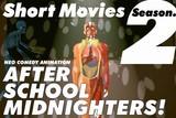 「放課後ミッドナイターズ」新作製作に向けてクラウドファンディングで資金募集