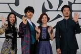 上戸彩、映画「昼顔」撮影初日に号泣「自分のなかに北野先生が生き続けていて…」