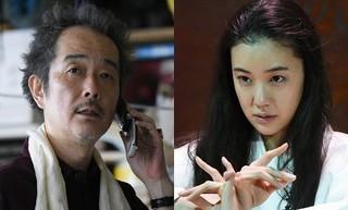 リリー・フランキー&蒼井優が 個性派キャラで登場!「ハロー張りネズミ」