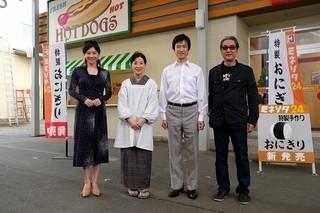 吉永小百合&堺雅人&篠原涼子が撮影語らう「北の桜守」