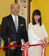 「花戦さ」高橋克実&森川葵、松を大胆に使用した巨大いけばなに感嘆!