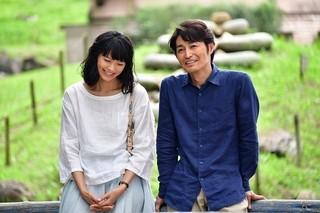 榮倉奈々と安田顕が夫婦役「神様はバリにいる」