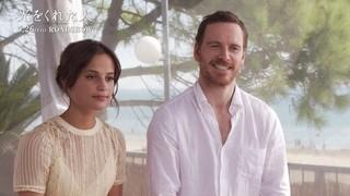 初共演で夫婦役を演じた「光をくれた人」