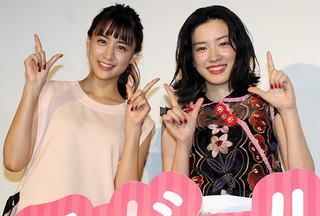 山本美月と永野芽郁「ピーチガール」