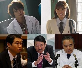 (上段左から)白石隼也、古畑星夏 (下段左から)前野朋哉、ダンカン、岩松了「東京喰種 トーキョーグール」