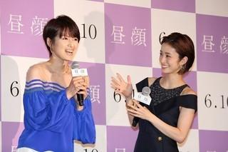 再会に歓喜した上戸彩と吉瀬美智子「昼顔」