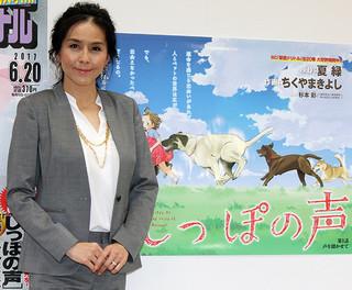 動物愛護を訴える杉本彩